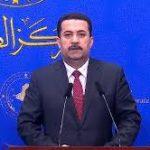 السوداني:استقطاع رواتب الموظفين والمتقاعدين مرفوض أخلاقيا وشعبياً