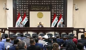 ترجيحات بوصول الأسماء المرشحة للحقائب الوزارية الشاغرة  خلال يومين إلى البرلمان