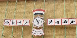 وزير الشباب يوجه بإيقاف إجراءات الاستثمار في نادي الاعظمية الرياضي