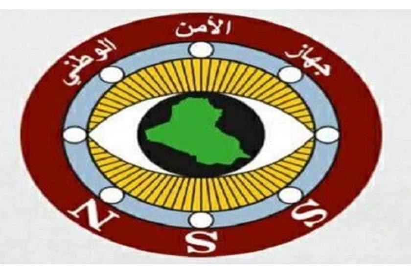 الأمن الوطني يلقي القبض على صاحب معمل يزود دوائر الدولة بالدجاج الفاسد
