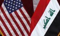 تقرير بريطاني:الحوار الأمريكي العراقي سيكون سياسيا اقتصاديا عسكريا