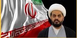 الإرهابي الخزعلي: الحشد فوق العراق!!!!!!