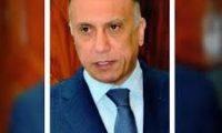 الكاظمي: جسراً للعبور