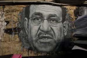 المالكي يؤكد على دعم الإرهاب الميليشياوي ضد الدولة