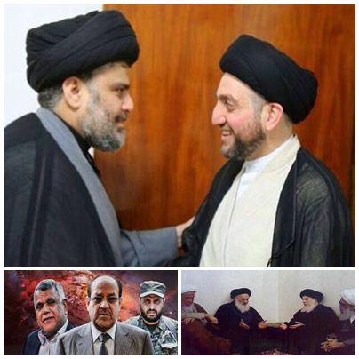 الانقلاب العراقي على المعممين