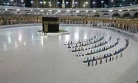 السعودية تستعد لتنظيم موسم حج استثنائي