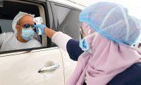 """الإمارات تعتمد تقنية """"الليزر"""" في فحص كورونا والنتيجة فورية"""
