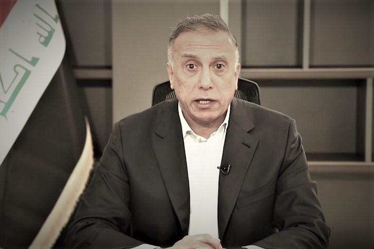 السيد مصطفى الكاظمي .. رسالتك إلى العراقيين بائسة ولن تنفعك دموع التماسيح