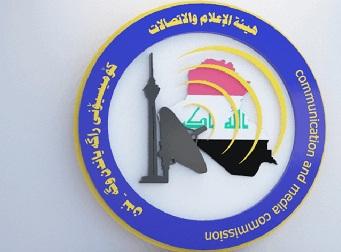 """ائتلاف المالكي """"يعتزم"""" استجواب مجلس أمناء هيئة الإعلام والاتصالات"""