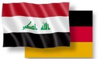 المانيا تمنح العراق 1.13 مليون دولار لتعزيز التحقيق الجنائي