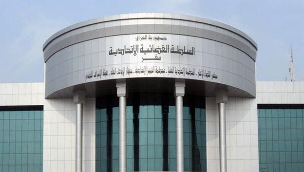 القانونية النيابية:مساعٍ لتمرير قانون المحكمة الاتحادية