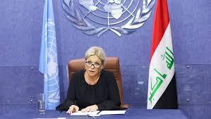 يونامي تدعو بغداد وأربيل إلى حل ملف الايزيديين بشكل عاجل