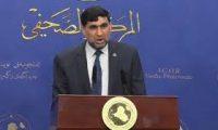 """تحالف """"عراقيون"""":المحافظة الكبيرة ستكون ثلاث دوائر انتخابية والصغيرة دائرتين"""