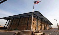 السفارة الأمريكية:زيارة الكاظمي إلى واشنطن من مصلحة العراق