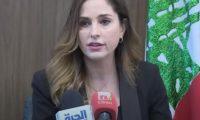 إستقالة وزيرة الإعلام اللبناني