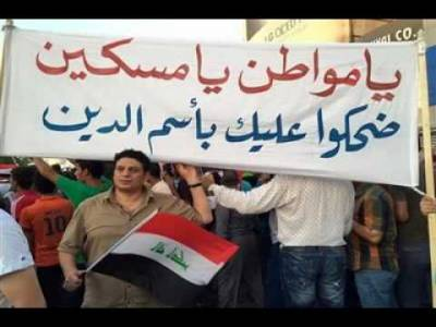 لن ينهض العراق دون ارساء قيم العدالة