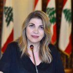 إستقالة وزيرة العدل اللبناني
