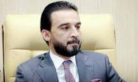 نائب يحمل الحلبوسي مسؤولية تعطيل البرلمان