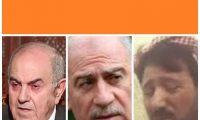 الذرب:خنجر قطري والنجيفي تركي وعلاوي سعودي من حيث الدعم والتمويل