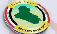 وزارة المالية:الإقليم غير ملتزم بقانون الإدارة المالية الاتحادي