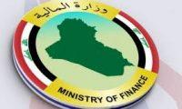 المالية:نسعى للاقتراض لتأمين الرواتب الشهرية