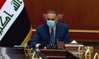"""بالوثيقة..سفراء الدول الأوربية يؤكدون على مواصلة دعم العراق والكاظمي """"يتعهد"""" لهم  بحماية بعثاتهم"""