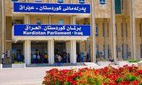 برلمان الإقليم يطالب باستجواب رئيس الحكومة ووزير ماليتها