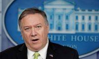 بومبيو:عقوبات الأمم المتحدة على إيران دخلت حيز التنفيذ