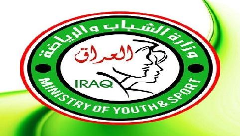 وزارة الشباب والرياضة تصادق على ضوابط منح إجازة التأسيس للأندية الرياضية