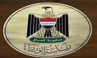 الحكومة العراقية تعلن الحداد ليوم واحد لرحيل أمير الكويت