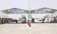 المنافذ الحدودية:افتتاح منفذ عرعر الحدودي مع السعودية سيجري خلال 20 يوماً