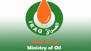 وزارة النفط:عام 2023 وصول العراق إلى الإكتفاء الذاتي من مادة البنزين
