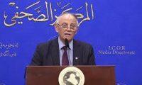 كنا: (170) حزب فضائي في العراق