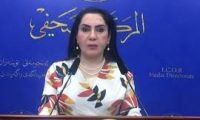 """حقوق الإنسان تنتقد """"صمت"""" البرلمان الاتحادي على استمرار الانتهاكات في الإقليم"""