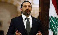 سعد الحريري رئيس وزراء لبنان مرة أخرى