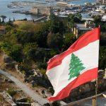 لبنان يعلن عن تشكيل الوفد التفاوضي لترسيم الحدود الجنوبية مع إسرائيل