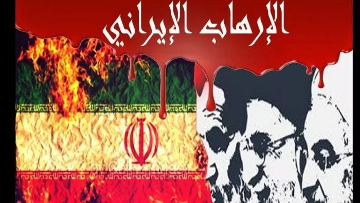 إنه وقت إنهاء نفوذ النظام الايراني