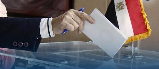 إنطلاق المرحلة الأولى من انتخابات مجلس النواب المصري