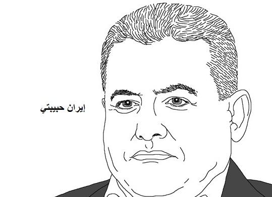 """بأمر إيران..المجلس الوزاري للأمن الوطني يرفض إدراج""""الإخوان المسلمين"""" منظمة إرهابية!"""