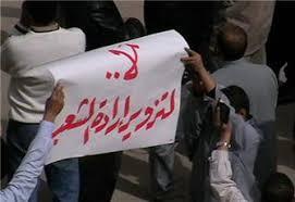 نائب:توزيع الدوائر الانتخابية وفقا للطائفية والقومية ستُعيد نفس الوجوه الكالحة