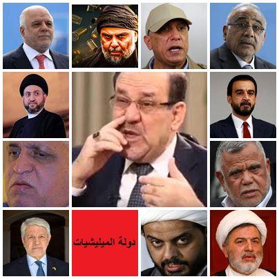 عراق شعيط ومعيط وجرار الخيط