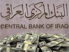 """البنك المركزي:سعر صرف الدينار مقابل الدولار """"ثابت"""""""