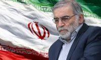 إيران:نتحفظ بالرد على اغتيال زادة