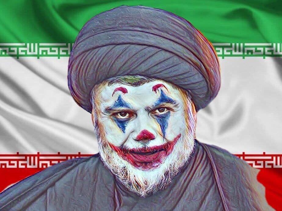 متى تتوقف يا مقتدى عن اراقة دماء العراقيين؟