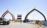 قائممقام قضاء الرطبة:إغلاق منفذ طربيل لمدة 13 ساعة يومياً بسبب النشاط الداعشي