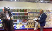 معرض السليمانية للكتاب يفتتح أبوابه تحدّياً لجائحة كورونا