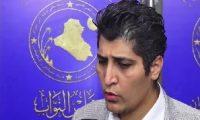نائب كردي: توطين رواتب موظفي الإقليم سيدخل حيز التشريع البرلماني