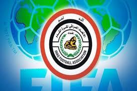 اتحاد الكرة العراقي:العمل جار للتعاقد مع أحد المدربين الاسبان لقيادة منتخبنا الاولمبي