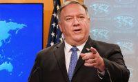 الولايات المتحدة تصنف الحوثيين منظمة إرهابية