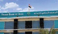 النزاهة:ادانة مدير المصرف التجاري العراقي السابق لمنحه تسهيلاتٍ ائتمانيَّةٍ بمبلغ 40 مليون دولار